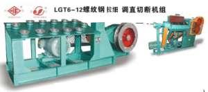 LGT6-12螺纹钢拉细调直切