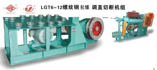 LGT6-12螺纹钢拉细调直切断机组