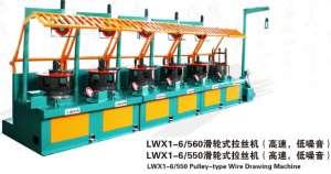 LWX1-550滑轮式拉丝机高速
