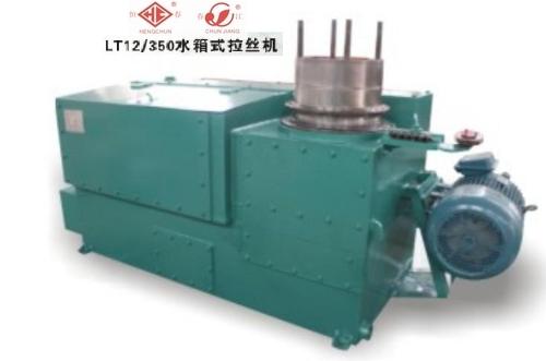 LT12-350水箱式拉丝机