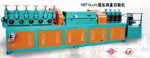 YGTS18-25转毂式液压调直