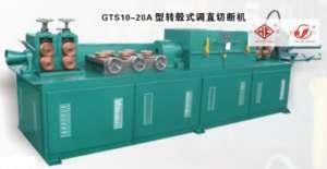 YGTS12-20转毂式液压调直