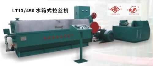 LT13-450铜铝水箱式拉丝机