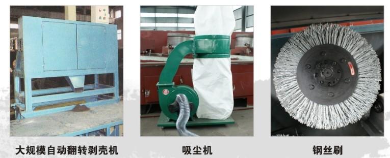 环保型无酸洗钢丝刷设备(大规格)