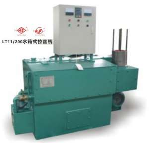 LT11-200水箱式拉丝机