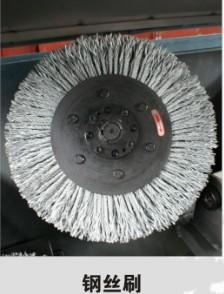环保型无酸洗钢丝刷除锈机